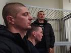 Суд звільнив з-під варти «беркутівця», обвинуваченого у вбивстві трьох людей