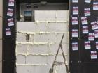 """У Харкові поліція силою розблокувала відділення російського """"Сбєрбанку"""""""
