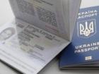 В МВС заявили про призупинення оформлення і видачі біометричних документів