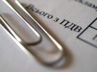 В Україні запущено електронний реєстр відшкодування ПДВ