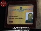Автомобіль Генпрокуратури скоїв ДТП, водій втік