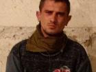 Біля позицій АТО затримано бойовика т.зв. «ЛНР», який катував українських військових