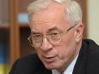 Грицак: За «Рівненською народною республікою» стоїть Азаров