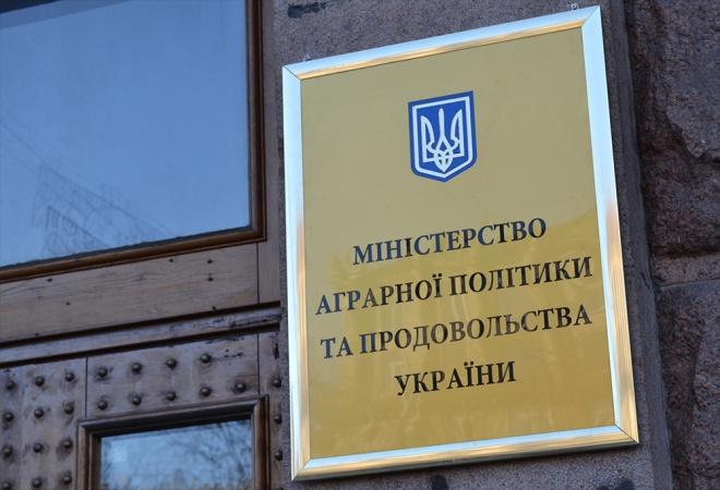 Міністр агрополітики Кутовий подав у відставку - фото