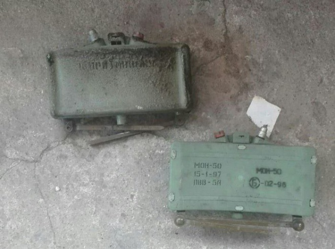 На Донеччині виявили російські міни, встановлені поблизу в/ч ЗСУ - фото