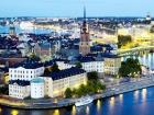 Нафтогаз виграв Стокгольмський арбітраж у Газпрому