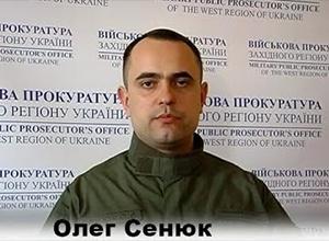 Представлено нового військового прокурора сил АТО - фото
