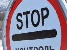 Прикордонники не пропустили 8 осіб, які прямували в Одесу, можливо для заворушень