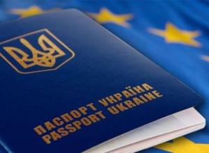Рішення про безвіз для України опубліковано - фото