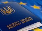 Рішення про безвіз для України опубліковано