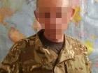 СБУ затримала контрактника ЗСУ, який раніше воював у терористів «ДНР»