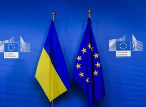 Сенат Нідерландів ратифікували Угоду про асоціацію між Україною і ЄС - фото
