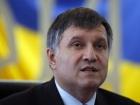 Заарештовано 7 податківців часів Януковича, затриманих під час масштабної операції