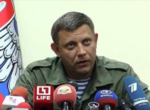 Захарченко: Моя прабабка пройшла концтабір у Рейк'явіку, її звільнили американці - фото