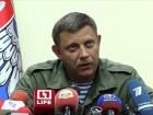 Захарченко: Моя прабабка пройшла концтабір у Рейк'явіку, її звільнили американці