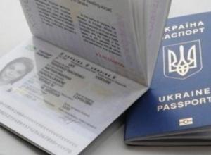 Біометричні паспорти українцям з окупованих територій видаватимуть після додаткової перевірки - фото