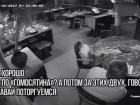 Оприлюднено відео з Гужвою, де він обговорює вимагання грошей