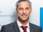 Рябошапка подав у відставку з НАЗК