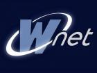 СБУ звинуватила інтернет-провайдера Wnet у співробітництві з ФСБ РФ