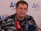 """Суд виправдав ватажка т.зв. """"верховного суду ДНР"""""""