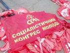 У Києві не дали провести акцію «за проспект Ватутіна»