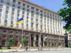 У Києві проспект Ватутіна перейменували на Шухевича