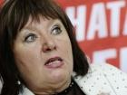 У партії Вітренко конфісковують 42,6 тис грн партійних внесків