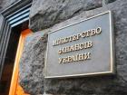 """Україна подасть апеляцію на рішення суду щодо """"боргу Януковича"""""""