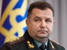 ЗСУ готові до зміни ситуації в зоні АТО, - Полторак