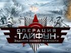 Держкіно заборонило черговий російський фільм, а також український серіал