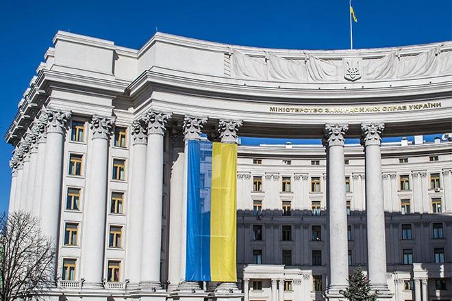 МЗС висловило протест у зв'язку з активізацією агресії Росії на Донбасі - фото
