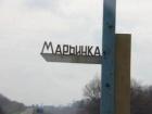На КПВВ «Мар'їнка» бойовики підстрелили мирного жителя