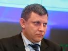 Захарченко оголосив створення «Малоросії» зі столицею у Донецьку