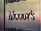 Moody′s підвищило кредитний рейтинг України