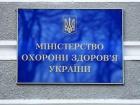 МОЗ: пологи в Україні оплачуватимуться державою
