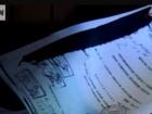 СБУ надала CNN відео затримання шпигунів з КНДР та запевнила, що більше їх немає