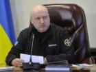 Турчинов: На навчаннях «Запад-2017» можуть готуватися до вторгнення в Україну