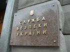 У Херсоні співробітницю СБУ викрили на співпраці з ФСБ РФ