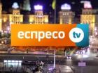 "Яценюк та дружина Авакова стали співвласниками ""Еспресо-ТВ"""