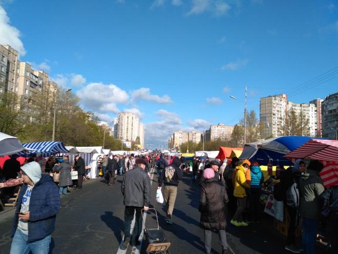 19-24 вересня у Києві відбудуться ярмарки - фото