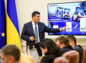 Кабмін передав на розгляд парламенту проект Держбюджету на 2018 рік - фото