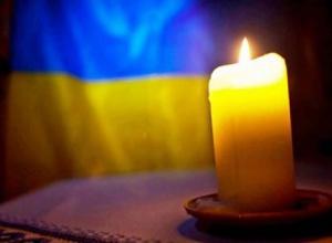 На Кіровоградщині загинули два десантника - фото