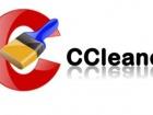 Оновлення «CCleaner» містить вірус