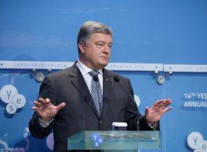 Порошенко: Немає часу на створення Антикорупційного суду - фото