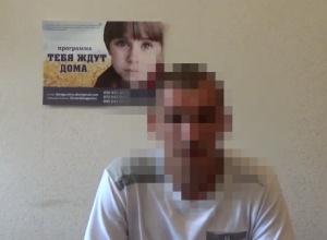 СБУ: у полон здався охоронець російського командування «ДНР» - фото