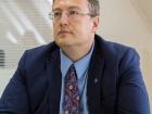 Список нардепів, які, як вважають, незаконні перетнули кордон разом із Саакашвілі