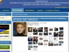 Тимошенко, Власенко та Добродомов потрапили у «Миротворець»