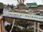 У поліції підтвердили викрадення бойовиками людини на КПВВ «Станиця Луганська»