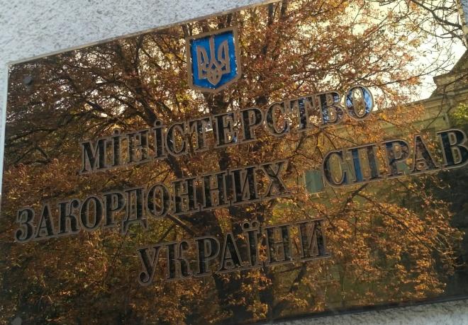 Україна висловлює протест у зв′язку з продовженням арешту журналіста Сущенка - фото