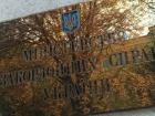 Україна висловлює протест у зв′язку з продовженням арешту журналіста Сущенка